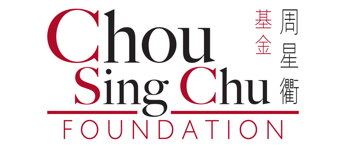 Chou Sing Chu Foundation